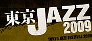 東京JAZZ 2009