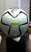 鹿児島の女子サッカー盛り上げ隊