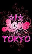 I☆LOVE☆東京☆