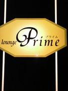 池袋 Bar Prime
