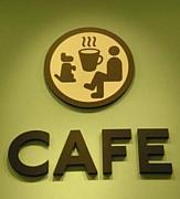 さお茶さん、お気に入りのCafe
