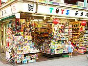 TOYSテラオ&2号店