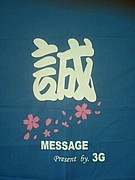 MOR!MO@3G.jp