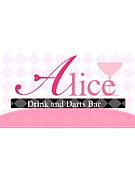 Drink&Darts Bar Alice