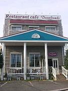 Restaurant Cafe Desafinado