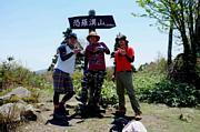 廣島乃山(Mt.0344)