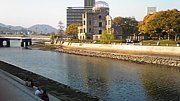 広島県人の会