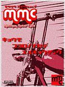 mmc (macchan motor cycle)