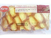 ソフトなチーズクリームパン