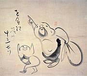 指月布袋画賛 仙涯(仙崖)義梵