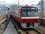 京浜急行600形4次車