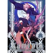 Lamento-BEYOND THE VOID-