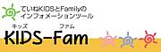 KIDS-Fam/手稲区