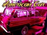 アメリカ車フリーク