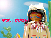 夏だ、びびきゅ!!