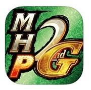 モンハン 2nd G for iOS