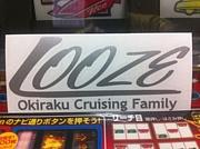LOOZE~Okiraku Cruising Family~