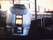 651・E653系の思い出を語る会