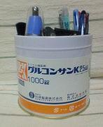 薬の空き缶コレクター薬剤師