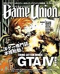 洋ゲー専門誌 GameUnion