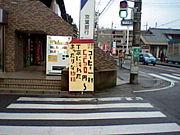 【MH3G】タンジア伊藤山賊団