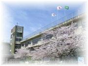 鳩ヶ谷市立桜町小学校