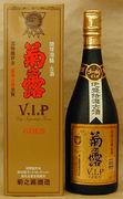 菊之露 VIPゴールド