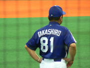 3塁ベースコーチ高代延博
