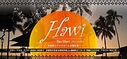 Bar ☆Hawi☆ 木屋町