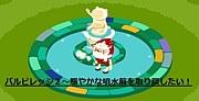 バルビ2〜噴水前の座談会〜