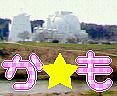 雲南市立加茂中第1期卒業生