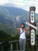 原山中プチ旅行したい人