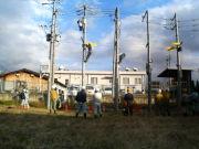第1種電気工事士