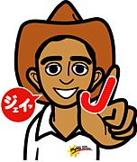 ジェイさんケアンズ日本語ツアー