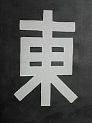埼玉県深谷市立上柴東小学校