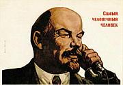 不道徳ロシア語講座