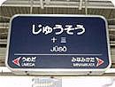 大阪英会話クラブ