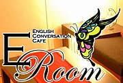 E Room 国際交流クラブ