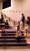 【少々】Animaaato!【お待ちを】