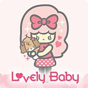 LB*ベビーサイン*香川