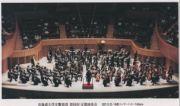北海道大学交響楽団