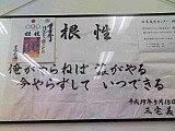 たいしん(^O^)YOKOHAMA