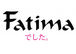 Fatimaでした。
