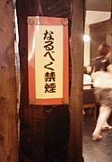 カンバ家〜our home〜