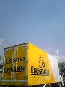 岡野食品産業(株) Conservo