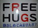 FreeHugs@大阪