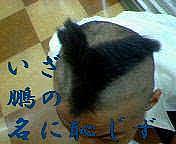 神戸高校【58回生】