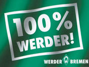 魁!!Werder Bremen塾