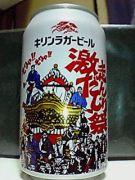 ☆☆泉州DE飲まん会☆☆