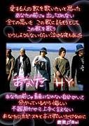 ラブソング(^ε^)-☆Chu